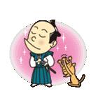 侍人情伝3(個別スタンプ:34)