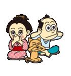 侍人情伝3(個別スタンプ:38)