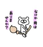 ひまひまひま(個別スタンプ:30)