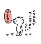 ひまひまひま(個別スタンプ:31)