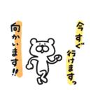 ひまひまひま(個別スタンプ:35)