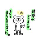 ひまひまひま(個別スタンプ:39)