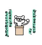 ひまひまひま(個別スタンプ:40)