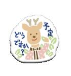 ぺたんこシール〜森のなかまたち〜(個別スタンプ:01)