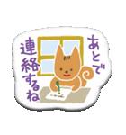 ぺたんこシール〜森のなかまたち〜(個別スタンプ:02)