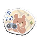 ぺたんこシール〜森のなかまたち〜(個別スタンプ:03)