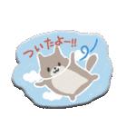 ぺたんこシール〜森のなかまたち〜(個別スタンプ:04)