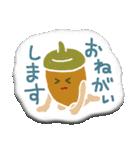 ぺたんこシール〜森のなかまたち〜(個別スタンプ:06)