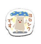 ぺたんこシール〜森のなかまたち〜(個別スタンプ:07)