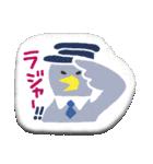 ぺたんこシール〜森のなかまたち〜(個別スタンプ:08)
