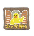 ぺたんこシール〜森のなかまたち〜(個別スタンプ:09)