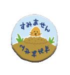 ぺたんこシール〜森のなかまたち〜(個別スタンプ:10)