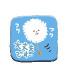 ぺたんこシール〜森のなかまたち〜(個別スタンプ:11)