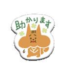 ぺたんこシール〜森のなかまたち〜(個別スタンプ:13)