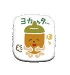 ぺたんこシール〜森のなかまたち〜(個別スタンプ:14)