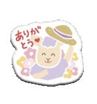 ぺたんこシール〜森のなかまたち〜(個別スタンプ:15)