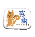 ぺたんこシール〜森のなかまたち〜(個別スタンプ:16)