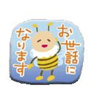 ぺたんこシール〜森のなかまたち〜(個別スタンプ:17)