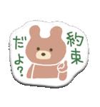 ぺたんこシール〜森のなかまたち〜(個別スタンプ:18)