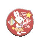 ぺたんこシール〜森のなかまたち〜(個別スタンプ:19)