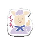 ぺたんこシール〜森のなかまたち〜(個別スタンプ:21)