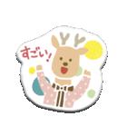 ぺたんこシール〜森のなかまたち〜(個別スタンプ:22)
