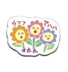 ぺたんこシール〜森のなかまたち〜(個別スタンプ:23)