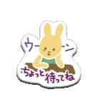 ぺたんこシール〜森のなかまたち〜(個別スタンプ:24)