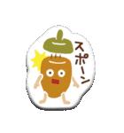 ぺたんこシール〜森のなかまたち〜(個別スタンプ:25)