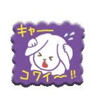 ぺたんこシール〜森のなかまたち〜(個別スタンプ:29)