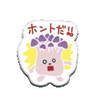 ぺたんこシール〜森のなかまたち〜(個別スタンプ:30)