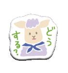 ぺたんこシール〜森のなかまたち〜(個別スタンプ:31)