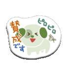 ぺたんこシール〜森のなかまたち〜(個別スタンプ:32)