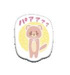 ぺたんこシール〜森のなかまたち〜(個別スタンプ:35)