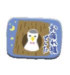 ぺたんこシール〜森のなかまたち〜(個別スタンプ:38)