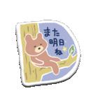 ぺたんこシール〜森のなかまたち〜(個別スタンプ:39)