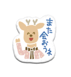 ぺたんこシール〜森のなかまたち〜(個別スタンプ:40)