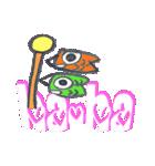 ほのぼの★こいのぼりちゃんで日常会話(個別スタンプ:02)