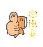 ほのぼの★こいのぼりちゃんで日常会話(個別スタンプ:17)