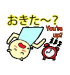 お母さんから(愛情いっぱい)(個別スタンプ:02)