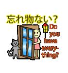 お母さんから(愛情いっぱい)(個別スタンプ:04)