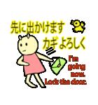 お母さんから(愛情いっぱい)(個別スタンプ:05)