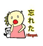お母さんから(愛情いっぱい)(個別スタンプ:08)