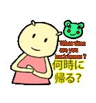 お母さんから(愛情いっぱい)(個別スタンプ:19)