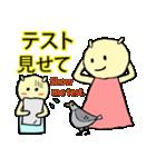 お母さんから(愛情いっぱい)(個別スタンプ:29)