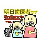 お母さんから(愛情いっぱい)(個別スタンプ:36)