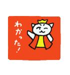 猫の王国と敬語・平常語(個別スタンプ:01)