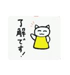 猫の王国と敬語・平常語(個別スタンプ:02)