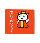 猫の王国と敬語・平常語(個別スタンプ:03)