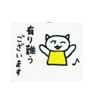 猫の王国と敬語・平常語(個別スタンプ:04)